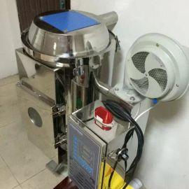 厂家直销50KG不锈钢干燥机 塑料机械除湿干燥机
