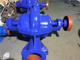 双吸泵厂KQSN150-N7/332循环冷却水泵单级双吸水平中开泵
