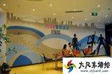 南京健身房墙绘墙体彩绘JSF001