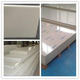 广东厂家低价促销聚丙稀塑料板 PP塑料板耐磨塑料PP板多规格定制