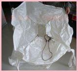 重慶噸袋訂做 噸袋廠家