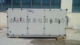 深圳水冷恒温恒湿机品牌-恒温恒湿机厂家-恒温恒湿机供应商
