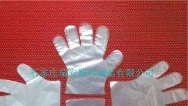 一次性聚乙烯(PE)薄膜手套(临床使用100只装)