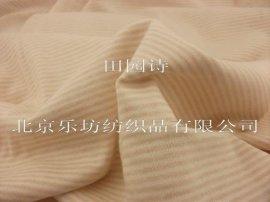 有机棉面料