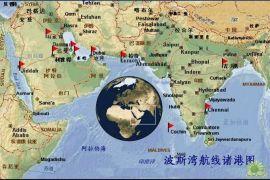 青岛天津到中东波斯湾红海印巴集装箱海运整箱拼箱开顶框架散杂货
