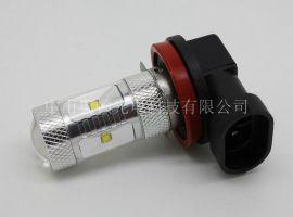 H8雾灯,LED汽车雾灯
