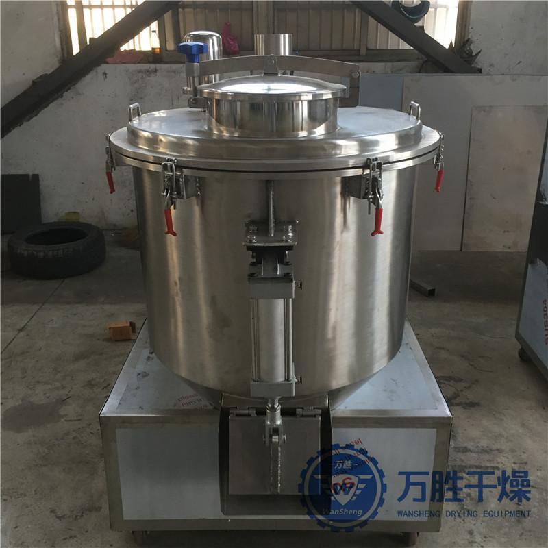 低流动性粉体物料混合机 五香粉调味混合搅拌机 立式高速混合机