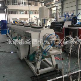 供应HDPE,MPP,PPR高速管材挤出生产线