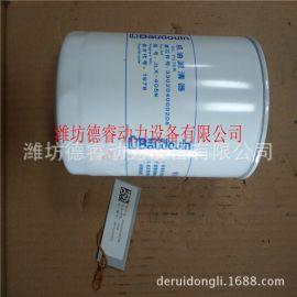 潍柴博杜安Baudouin燃油滤芯柴油滤芯330205000728