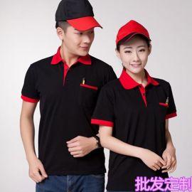 夏季定做酒店服務員工裝工作服導購員廣告衫訂短袖班服定制t恤diy