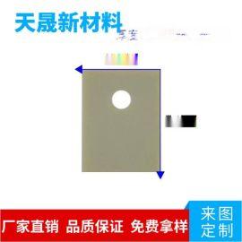 氮化铝陶瓷基片TO-220高散热陶瓷片