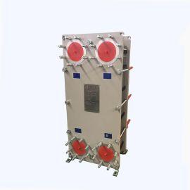 液压系统润滑油冷却器 稀油站板式换热器