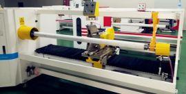 巨川厂家直营1600单轴切台全自动切台厂家供应