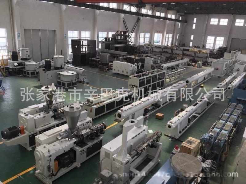 PVC,PPR,MPP,PE,ABS塑料管材挤出生产线,塑料挤出设备