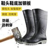 金橡勞工牌雨鞋 耐油耐酸鹼水鞋 防滑耐磨雨靴防穿刺防砸鋼頭雨鞋