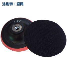 吸盘4寸5寸魔术植绒砂纸磨片 拉绒片背绒片自粘盘角磨机专用