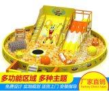 经典系列百万球池乐园 彩虹波浪滑梯 淘气堡室内儿童游乐园设备