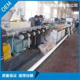 厂家  PVC型材生产线 塑料型材挤出生产线