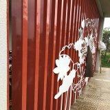 室外鋁合金隔斷 鋁方管幕牆 40x80鋁格柵