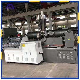 厂家直销螺杆塑料挤出造粒机 改性塑料混炼机 造粒机