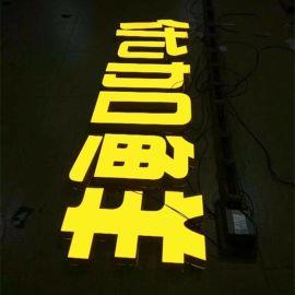 门头广告发光字招牌LED不锈钢树脂发光字立体字无边字户外立体字