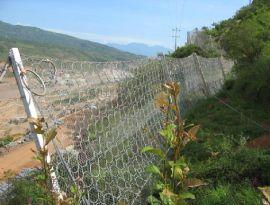 四川山体防护网 边坡防护网 SNS边坡防护网