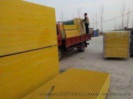 供应上海买车4s店常用水沟盖胶格栅 玻璃钢篦子板 厂家**!