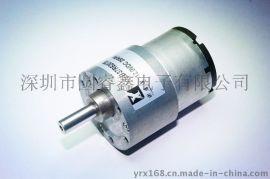 供应直径37MM减速马达 微型直流减速电机6V 12V 24V电机马达 直流齿轮减速电机