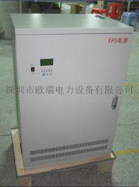 1KW单相EPS应急电源,3KW 2KW 4KW应急电源厂家