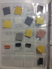 信越导热硅胶片TC-45A