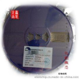 深圳供应微盟移动电源IC-ME2109D535M5G