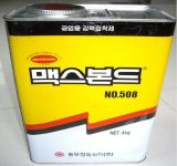 韩国东部508 披覆胶 电子白胶 MAXBOND