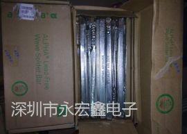 深圳阿尔法锡条,阿尔法无铅高银锡条SAC305