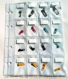 厂家直销 PVC新款五金样品袋纽扣袋样板袋拉链袋皮标样品袋