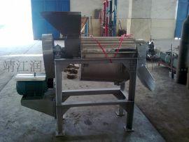 润新机械生产PLZ-2.5型水果破碎榨汁机,PLZ破碎榨汁机组 胡萝卜榨汁机 苹果榨汁机 ,销售水果食品卫生级出口不锈钢螺旋榨汁机