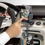 FM發射器蘋果iPhone4S 車載發射器 FM發射器適合蘋果發射器