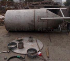 江苏304储存罐_不锈钢储料罐价格_不锈钢罐来图生产定制造加工厂家