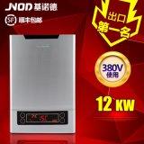 龙口380V即热式电热水器批发市场 8KW 9KW 10KW 11KW
