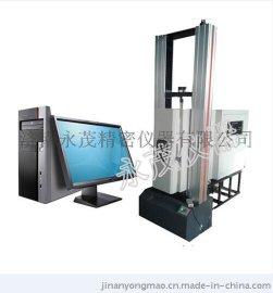 济南年末促销高低温电子万能试验机 金属钢筋拉力测试仪