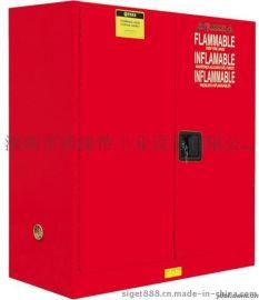 深圳12加仑防爆柜|30加仑安全柜|45加仑化学品柜|60加仑防火柜