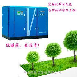 永磁变频螺杆空压机节能高效 7.5KW-75KW