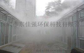 东佳强厂房喷雾降温设备
