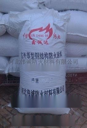 濟源室外厚型鋼結構防火塗料廠家報價