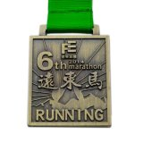 工廠定製金屬獎牌 運動獎章 鋅合金馬拉松比賽獎牌定做