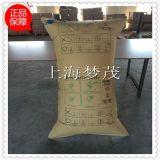 集装箱充气袋100×240cm环保充气防震袋 牛皮纸复合袋百分百正品 满就送