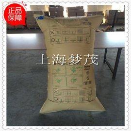集装箱充气袋100×240cm环保充气防震袋 牛皮纸复合袋百分百** 满就送