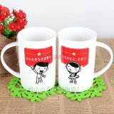 陶瓷马克杯定制LOGO咖啡杯