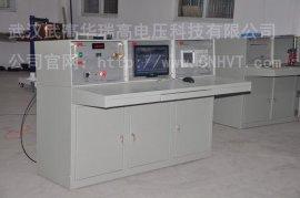 HVCJDY-BZ标准雷电脉冲冲击电压校准测试系统装置