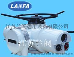 江苏兰阀IF、IFM20系列智能型电动执行器
