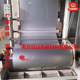现货供应上海复合塑料编织布工业用锡纸铝塑复合膜袋铝塑纸